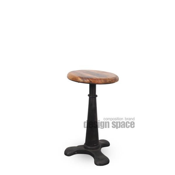 in-32 stool<br>(인-32 스툴)