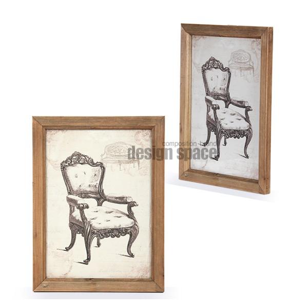 classic chair frame<br>(클래식 체어 프레임)