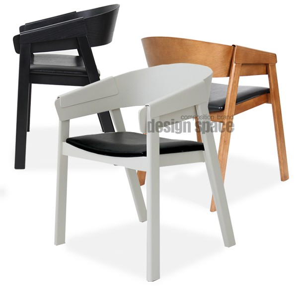 kako arm chair<br>(카코 암체어)