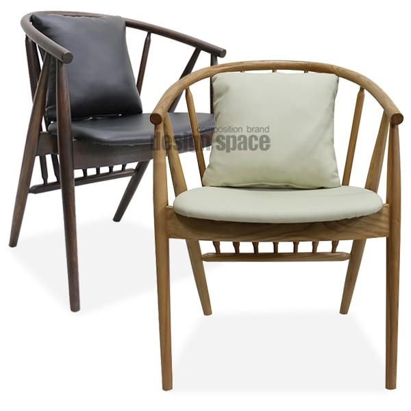 astrid chair<br>(아스트리드 체어)