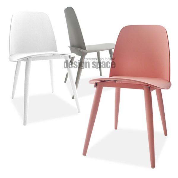 cary chair<br>(캐리 체어)