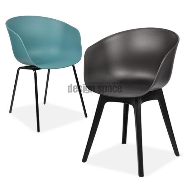 amiah chair<br>(아미아 체어)