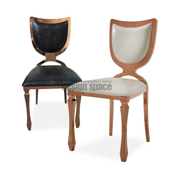 jupe chair<br>(주프 체어)