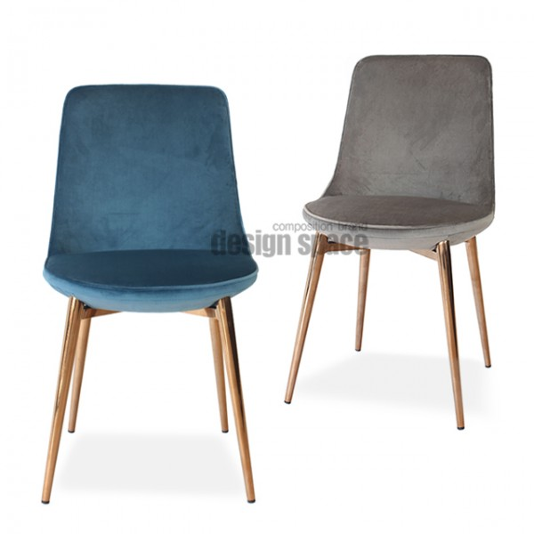 tribits gold chair<br>(트리비츠 골드 체어)