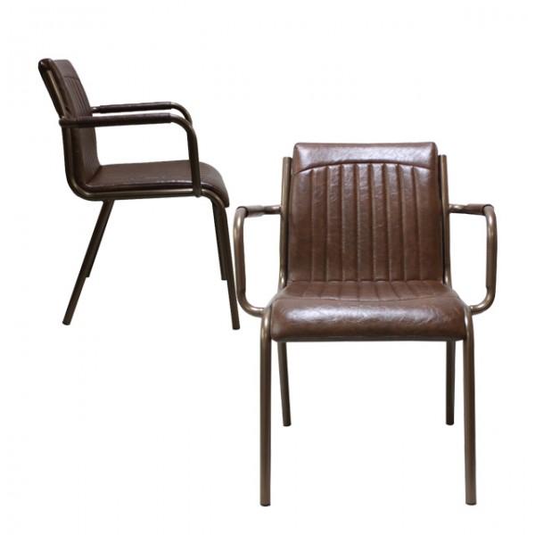 bello chair<br>(벨로 체어)