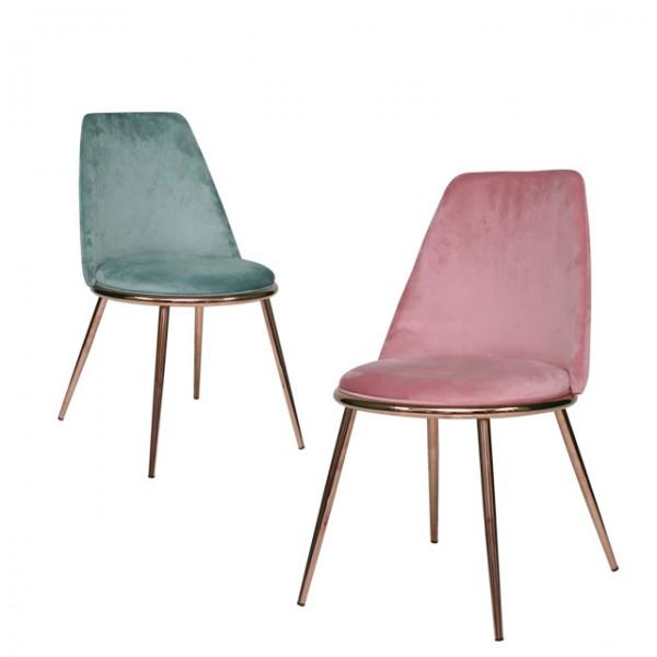 sunny gold chair<br>(써니 골드체어)