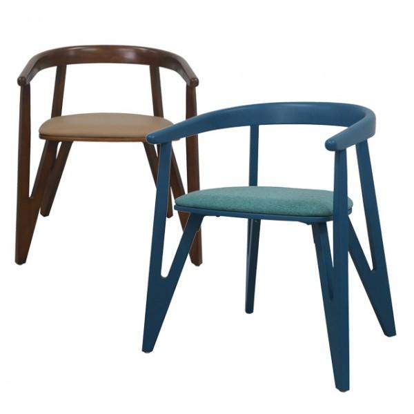 andrea arm chair<br>(앤드리 암체어)
