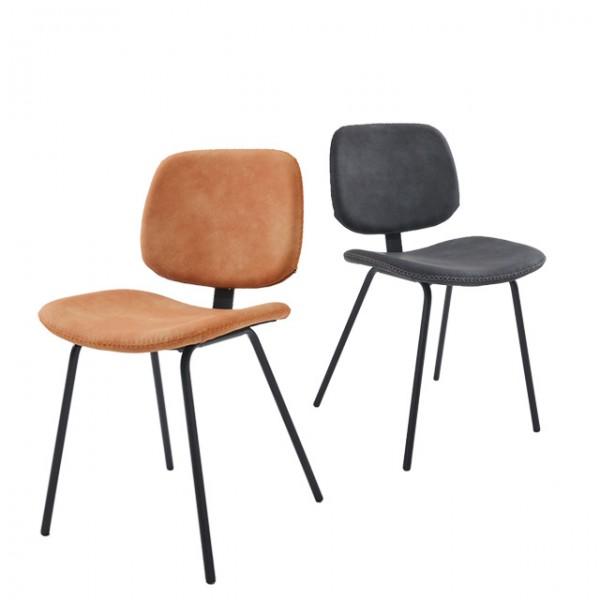 lavina chair<br>(라비나 체어)